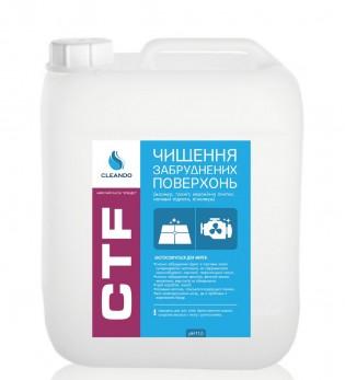 CTF (clean the floor)
